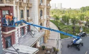 Aerial Lift Rental